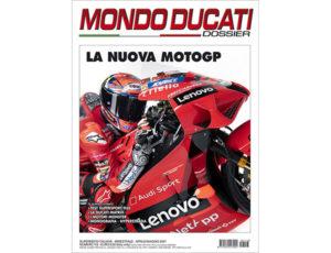 Subscribe to Mondo Ducati